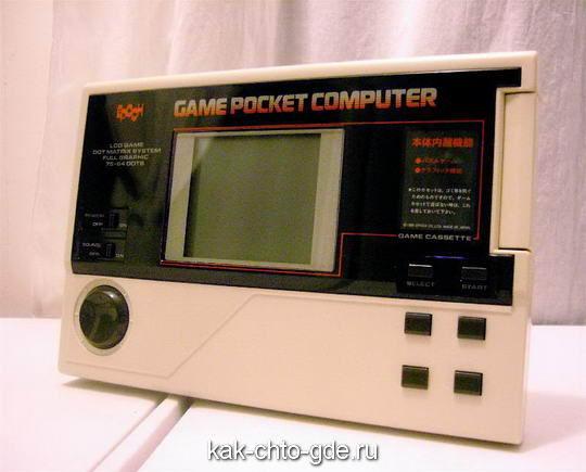 Epoch Game Pocket Computer