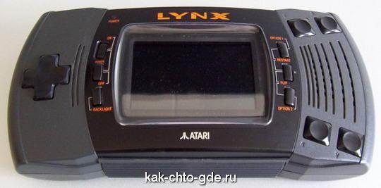atari lynx2