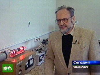 professor Oleg Gadomskiĭ