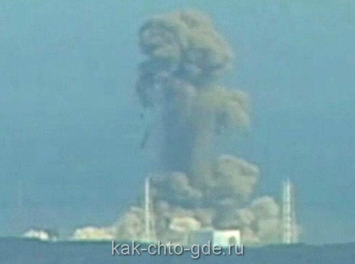AES_Fukusima_взрыв