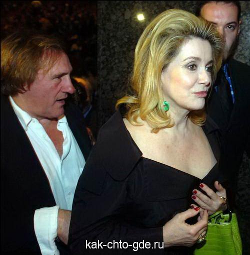 Жерар Депардье, Катрин Денев