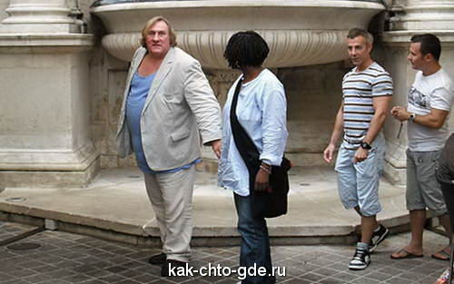 Zherar-Depardye140 кг