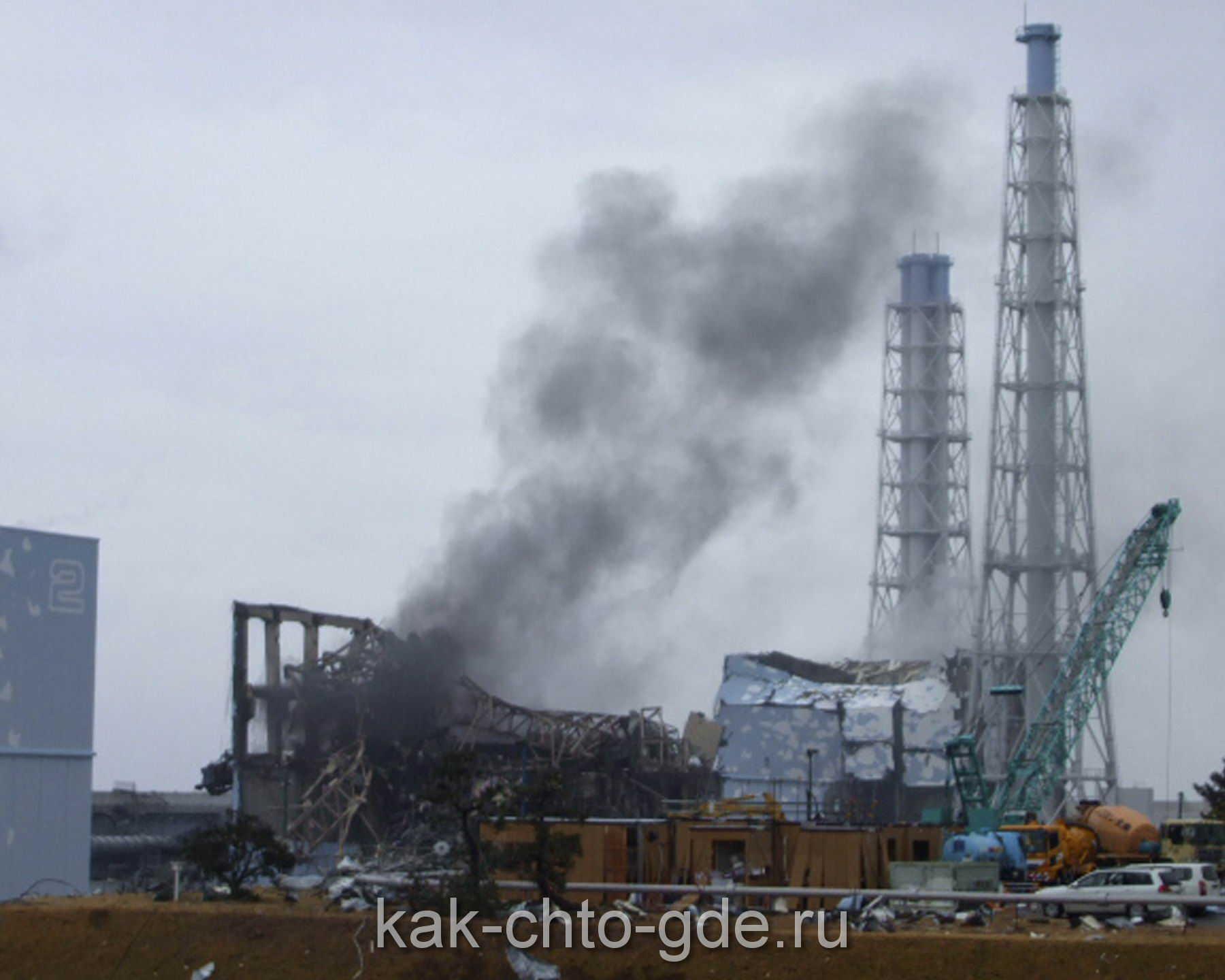 Авария Фукусима
