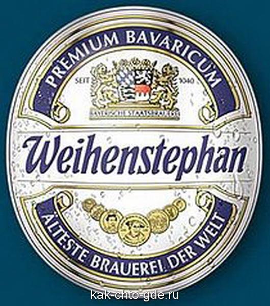 Bayerische Staatsbrauerei Weihenstephan logo