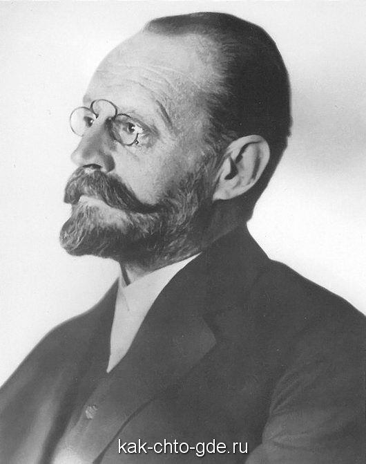 Carl Auer von Velsbax