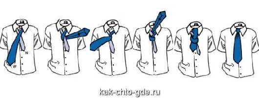 How to tie a tie knot in the Four-in-hand