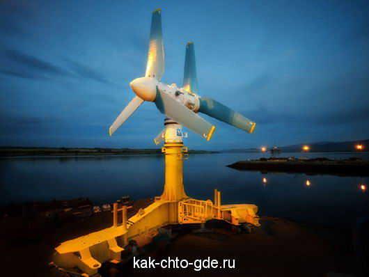 Krupnyeishaya-prilivnaya-turbina-AK1000-