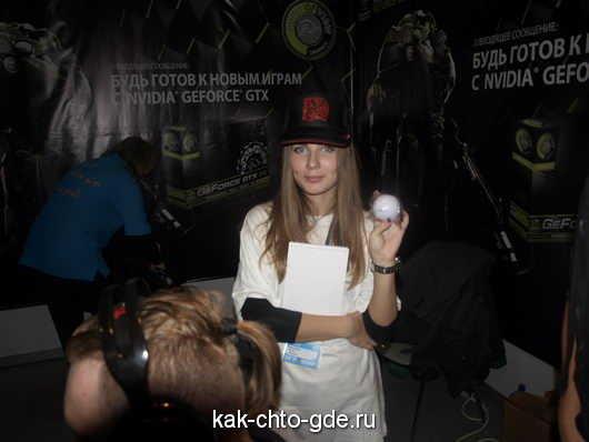 Алёна Русь