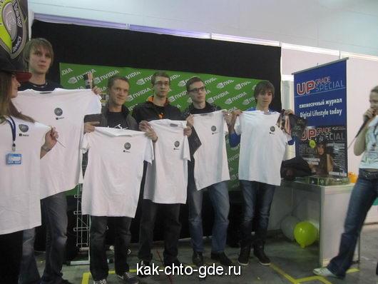 Igromir 2011