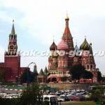 Moscow- Москва