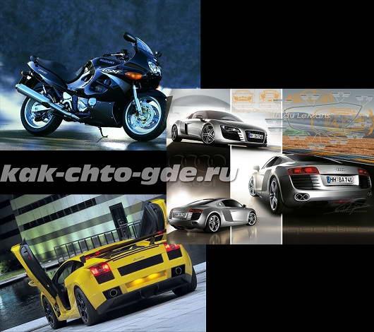 Мото + Lamborginy + Audi
