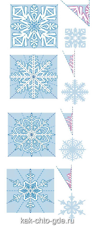 ещё схемы вырезания снежинок