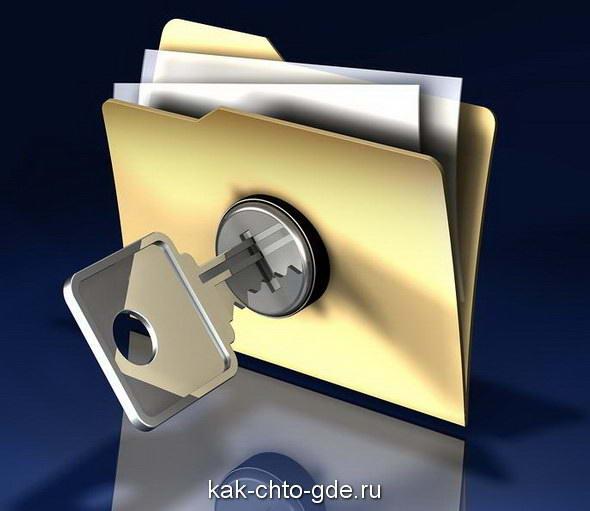 пароль, password