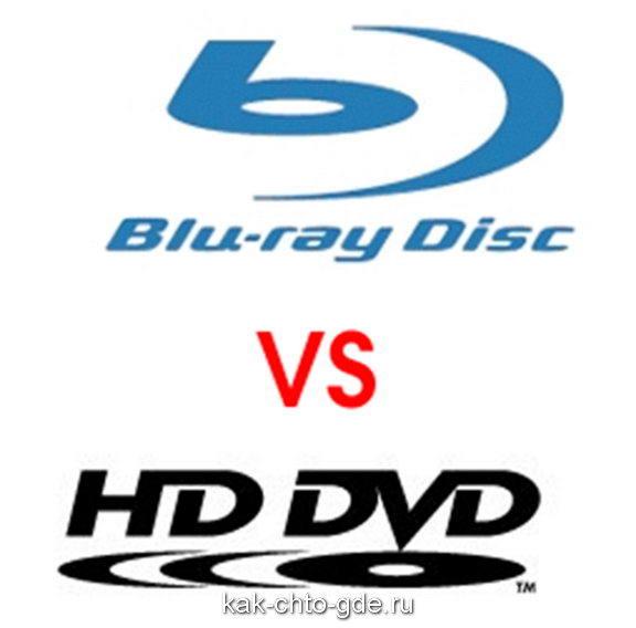 уход оптических дисков компании Toshiba  HD DVD