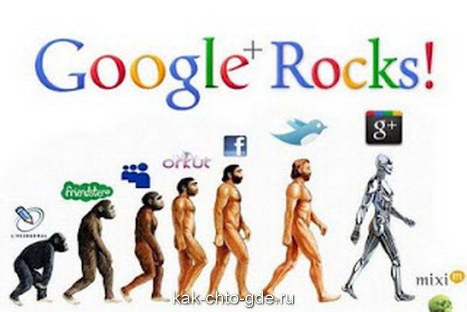 FACEBOOK vs  GOOGLE = Google+