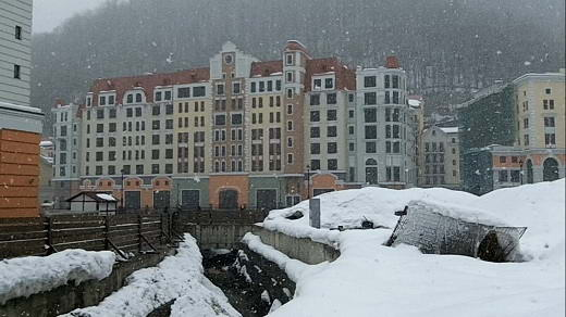 Park inn- гостиница на Красной Поляне, Роза Хутор.