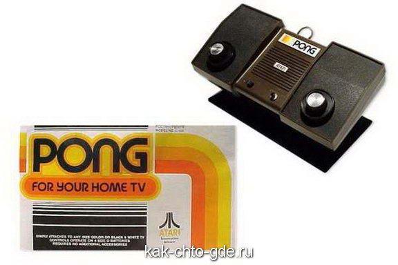 Электронный пинг-понг