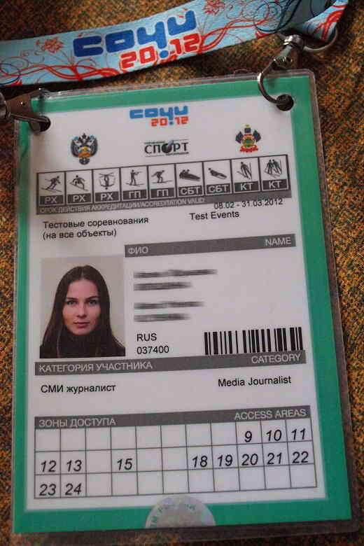 Аккредитация журналиста в Сочи.