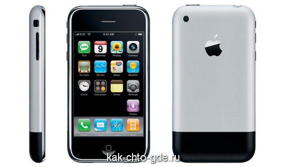 Apple iPhone аппарат определил развитие смартфонов на годы вперед и разрушил империю Nokia