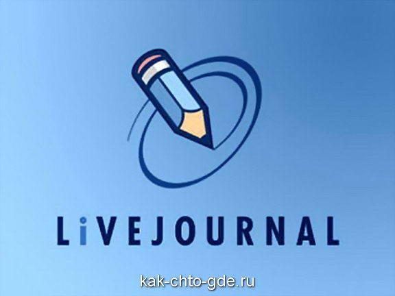 лого livejournal.com