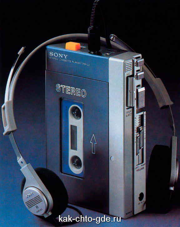 Культовый предмет Walkman