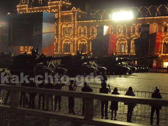 Техника на репетиции парада Победы на Красной Площади