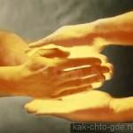 Культура, социальные ценности и нормы