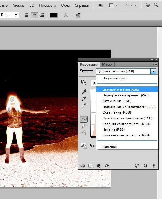 Photoshop-  о коррекции цвета фотографии