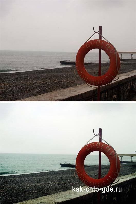 Пример коррекции цвета фотографии в Photoshop