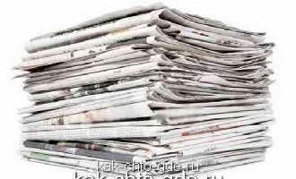 Средства массовой информации (СМИ) и ИНФОРМАЦИЯ