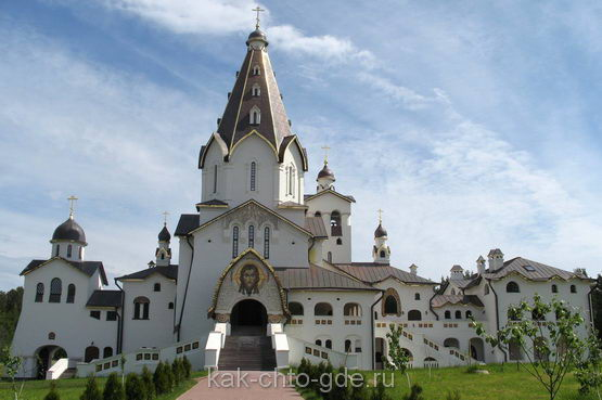 Свято-Владимирский скит (построен в 2007 году, явдяется резиденцией Патриарха)