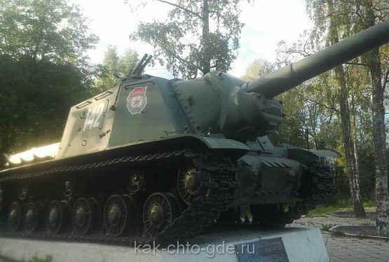 samokhodnaya artelleriyskaya ustanovka ISU-152