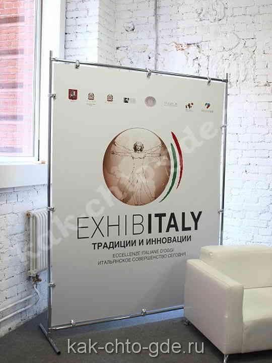 ExhibItaly_Italyanskoye-sovershenstvo