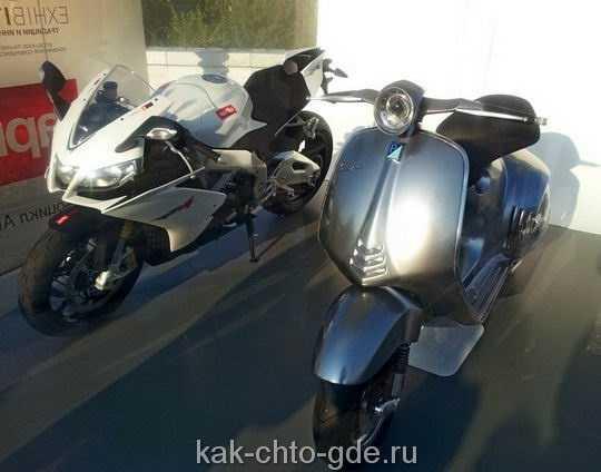 мото и скутер