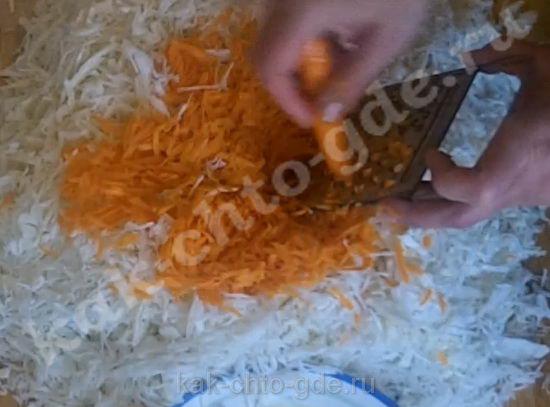 трём морковь на тёрке