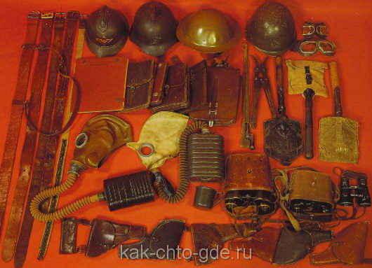 Красная армия военное снаряжение
