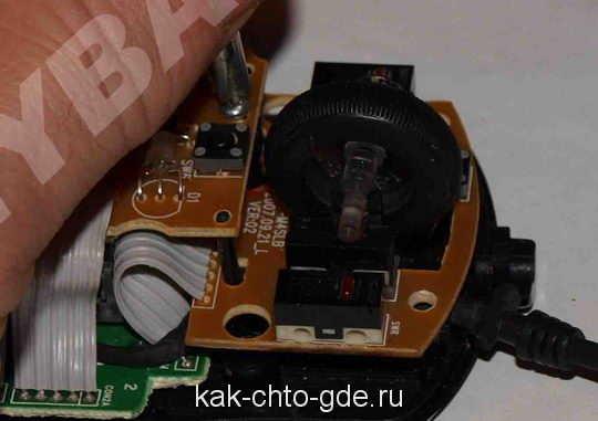 ремонт лазерной мыши