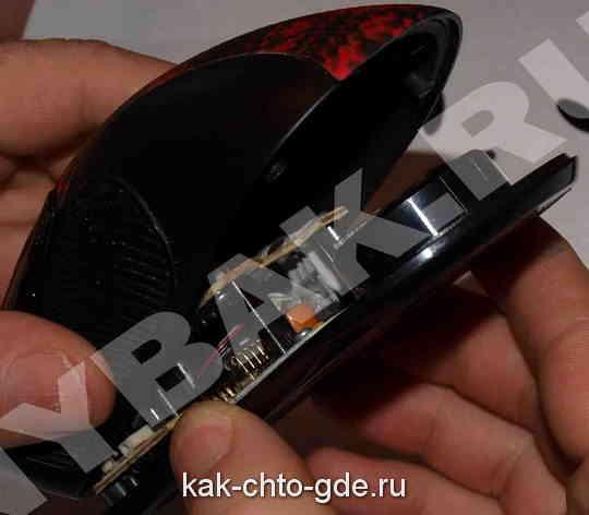 ремонт мыши x7