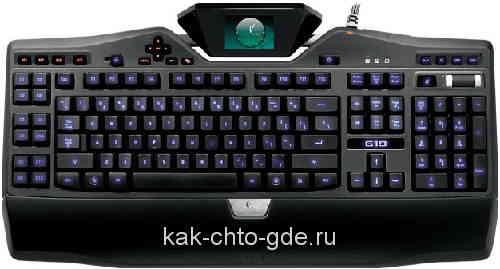Лучшее среди клавиатур Logitech-G19