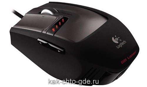 Игровая мышь Logitech_G9_Laser_Mouse Blac