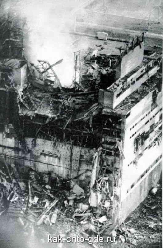 Взрыв реактора