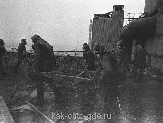 ликвидаторы аварии, Чернобыль
