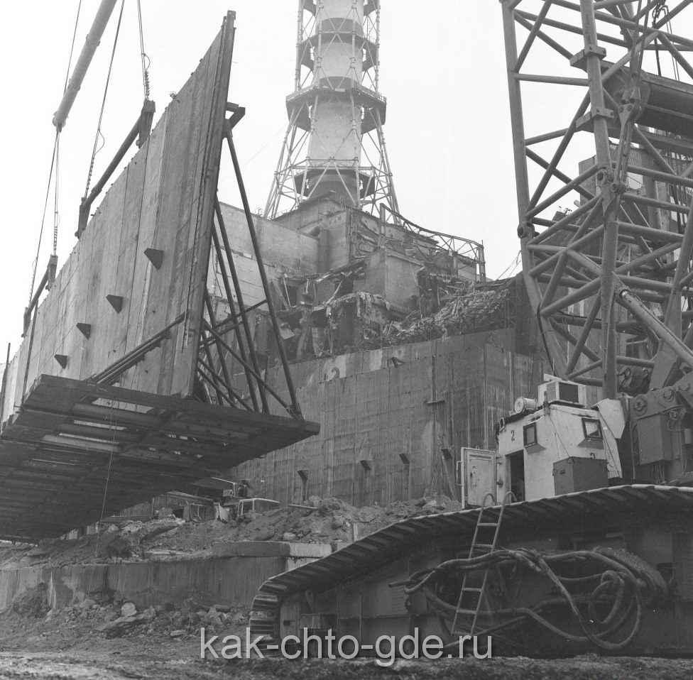 Чернобыль авария, ликвидация,