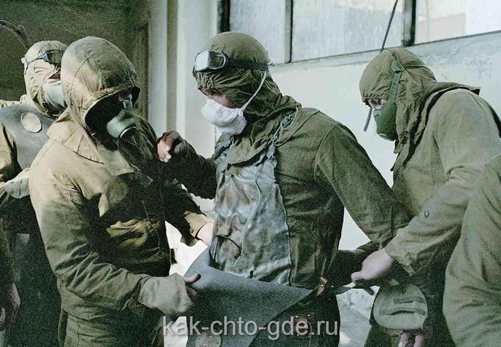 Чернобыль авария, фото ликвидаторы