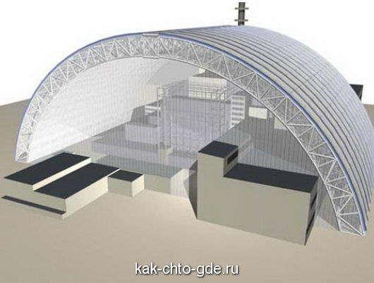 Новый чернобыльский саркофаг