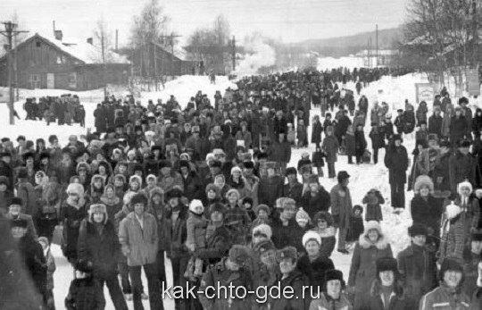 проводы зимы 1980 г