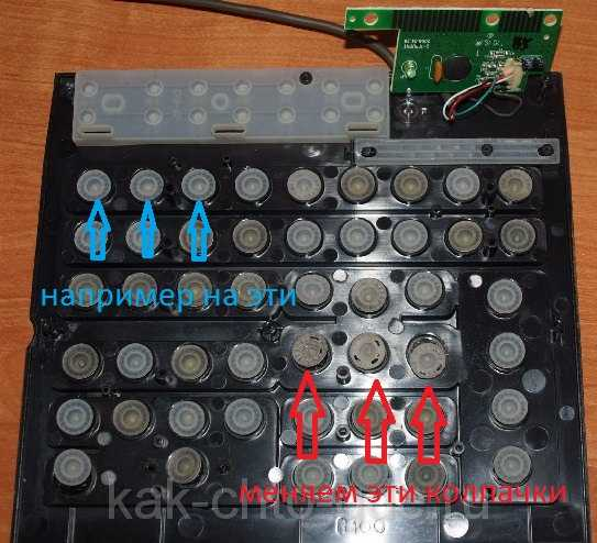 ремонт клавиатуры замена клавиш