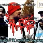 Клип 324