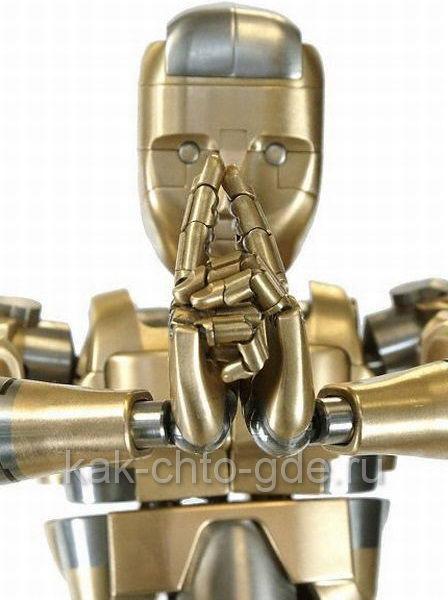 Металлический человек  из стали и бронзы фото молитва