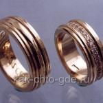 свадебные обручальные кольца